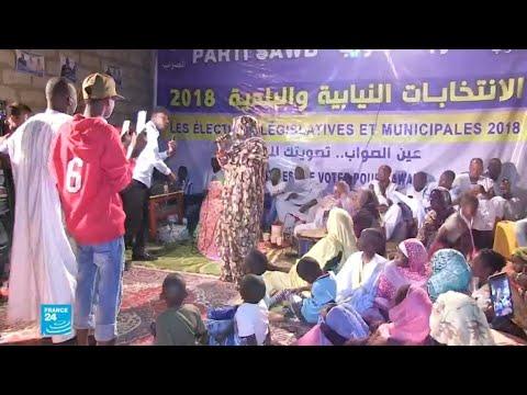 الموريتانية هابي بنت رباح تدخل عالم السياسة