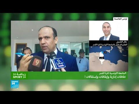بلال الفضيلي يكشف أسباب استقالته