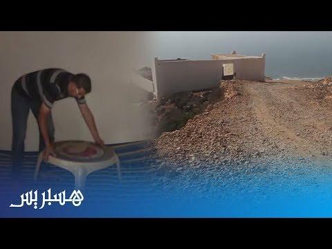 منطقة الكعدة باكلو نواحي تيزنيت تنتظر إعادة تأهيلها