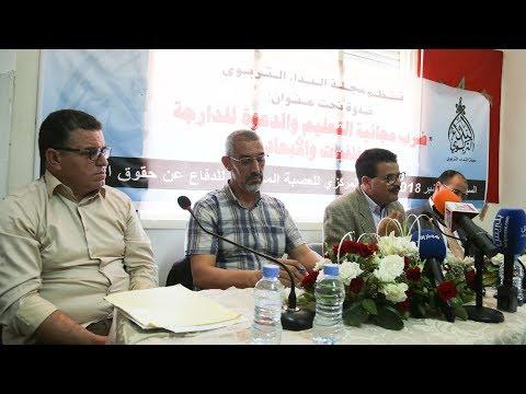 أكاديمي يؤكّد أن التعليم لم يكن يومًا مجانيًا في المغرب
