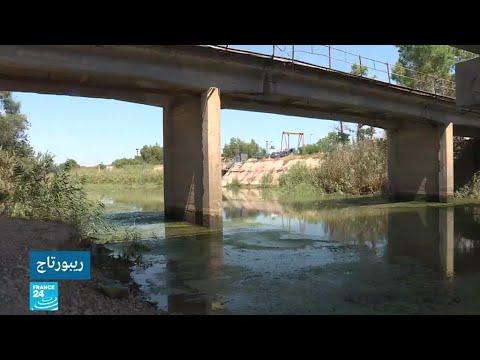 استراتيجية تونس في التعامل مع واقع ندرة المياه