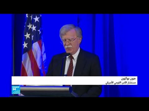 شاهد واشنطن تحذِّر الجنائية الدولية من ملاحقة الأميركيين أو التحقيق مع إسرائيل
