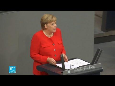 شاهد أنغيلا ميركل تكشف الرد الألماني للهجوم الكيميائي المحتمل في سورية