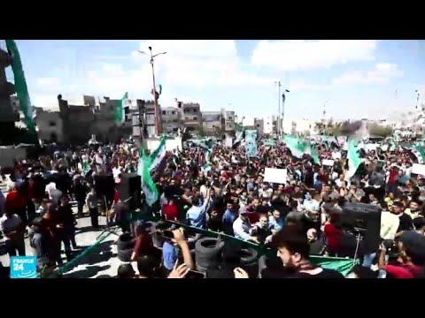 شاهد مئات اللائحات والهتافات في تظاهرات المدنيين في إدلب