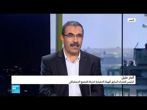 شاهد مسؤول يكشف موقف الأكراد الرسمي بما يحدث في إدلب