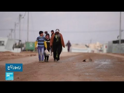 شاهد لاجئون سوريون في الأردن يعودون طوعيًا إلى بلادهم