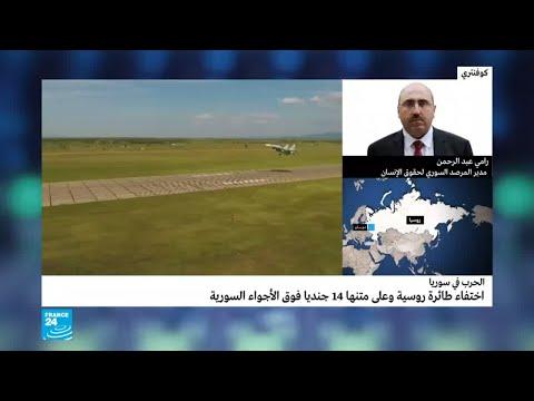 بالفيديو غارات الطائرات الإسرائيلية على اللاذقيةبالفيديو غارات الطائرات الإسرائيلية على اللاذقية