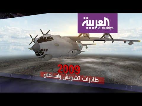 شاهد تعرف على إمكانيات الطائرة الروسية التي أُسقطت في سورية