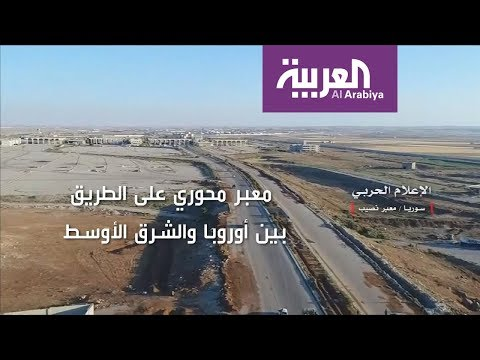 تعرف على الأهمية البالغة لمعبر نصيب الحدودي في درعا