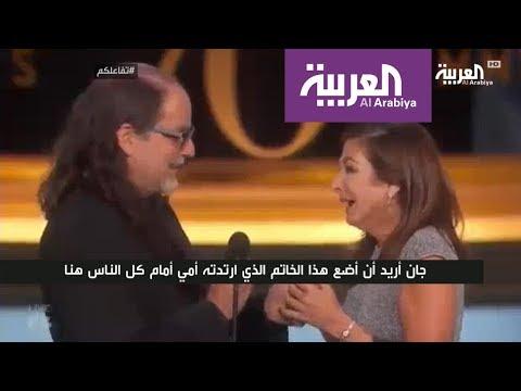 عرض زواج أمام ملايين المشاهدين على مسرح جوائز الإيمي