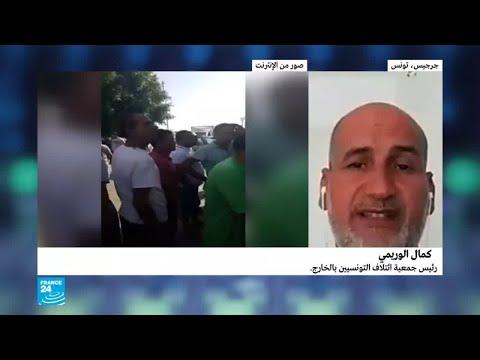 مظاهرة في جرجيس للمطالبة بإطلاق سراح بحارة تونسيين