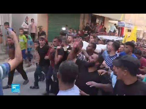 مقتل فلسطيني برصاص الجيش الإسرائيلي جنوب قطاع غزة
