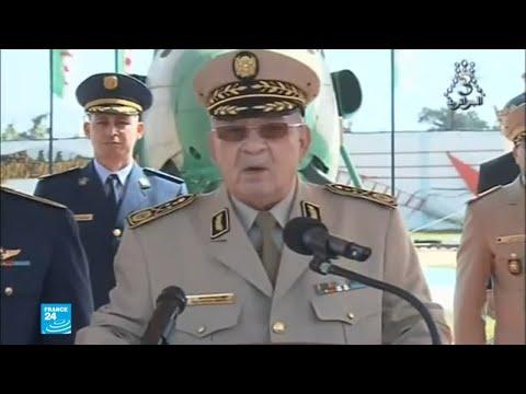 إعلان تعيين حميد بومعيزة قائدًا للقوات الجوية الجزائرية