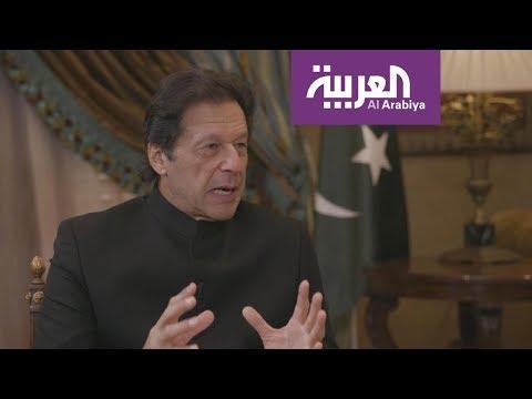 شاهد رئيس الوزراء الباكستاني يؤكد أن بلاده تسعى إلى مكافحة الفساد