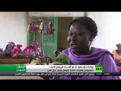 شاهد اختيار سودانية من بين الأكثر تأثيرًا في العالم
