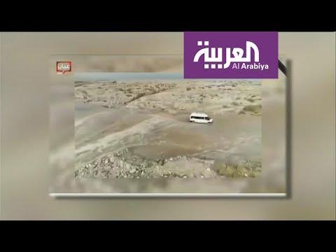 شاهد كارثة سيول البحر الميت تُشعل مواقع التواصل الاجتماعي