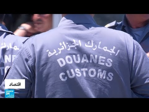 شاهد تخفيض حجم الواردات يُنعش الشركات الصغيرة والمتوسطة في الجزائر