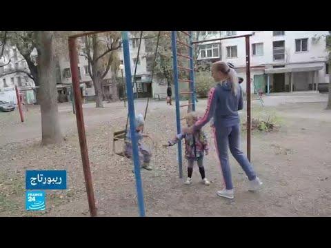 أطفال وعائلات شبه جزيرة القرم يعانون آثار كارثة بيئية