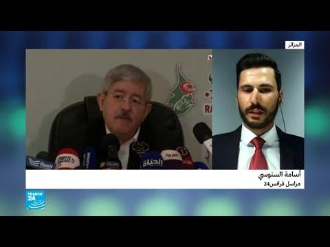 تعرّف على آخر مستجدات أزمة المجلس الشعبي الوطني في الجزائر