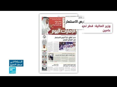 موازنة قطر تحقق فائضًا ماليًا