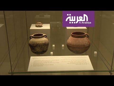معرض صدى القوافل يضم مراكز حضارية من السعودية خلال فترة ما قبل الإسلام
