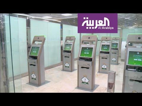 تطبيق مشروع الخدمة الذاتية في مطار الملك خالد الدولي
