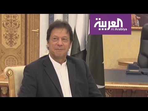 عمران خان يشكر القيادة السعودية على دعمها لباكستان