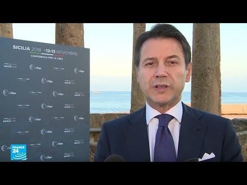 شاهد جوزيبي كونتي يشرح أهداف تنظيم مؤتمر باليرمو بشأن ليبيا