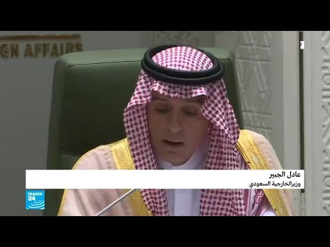 شاهد  تعليق عادل الجبير بشأن نتائج التحقيق في مقتل خاشقجي