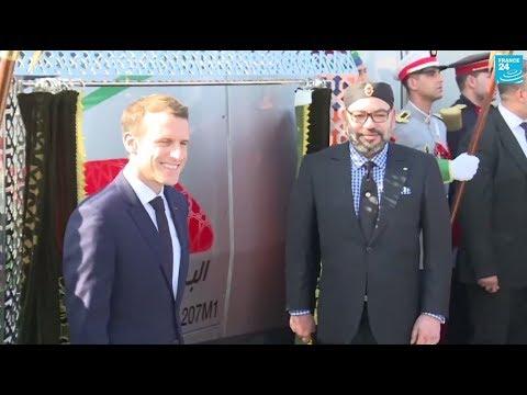 شاهد لحظة إطلاق البراق المغربي أول قطار فائق السرعة في أفريقيا