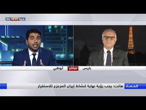 رئيسية  تعدّ الزيارة الأولى لجيرمي هانت إلى إيران  شاهد  وزير الخارجية البريطاني يصل طهران لمناقشة مستقبل الاتفاق النووي  httpswwwyoutubecomwatchvzh9f2qnimbo   رئيسية  أكّد دعم السعودية التوصل إلى حل سياسي بشأن الأزمة اليمنية   شاهد خطاب الملك س