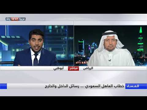 شاهد خطاب الملك سلمان في افتتاح أعمال الدورة السابعة لمجلس الشورى