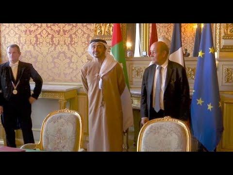 شاهد لقاء وزير خارجية الإمارات مع نظيره الفرنسي جاك إيف لودريان