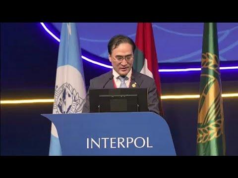 شاهد  تعيين الكوري الجنوبي كيم جونغ يانغ رئيسًا جديدًا للإنتربول