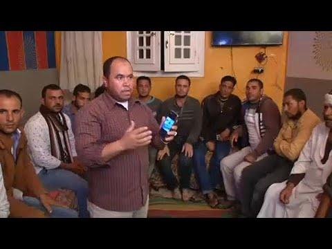 شاهد  مصريون يناشدون الرئيس السيسي بالتدخل لتحرير أبنائهم