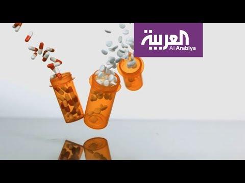 شاهد الصحة السعودية توضح ماهية دواء السرطان الجديد