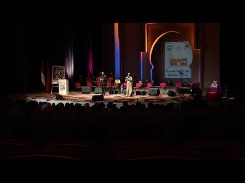 افتتاح الأيام الثقافية المصرية في مدينة وجدة