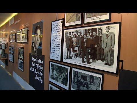 معرض تكريمًا لمسار عبد الله شقرون في الرباط