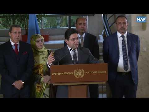 شاهد بوريطة يؤكد أن المغرب سيواصل العمل مع كولر لحل نزاع الصحراء