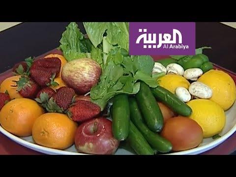 شاهد للخضراوات والفواكه فوائد كثيرة لا تعلمها