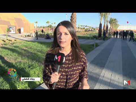 شاهد يوميات المؤتمر الحكومي الدولي من أجل هجرة آمنة