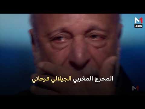 شاهد الدورة الـ17 للمهرجان الدولي للفيلم في مراكش