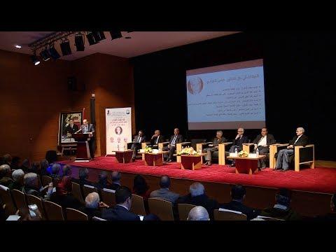 شاهدأكاديميون وباحثون يقاربون إسهامات وأعمال الدكتور عباس الجراري