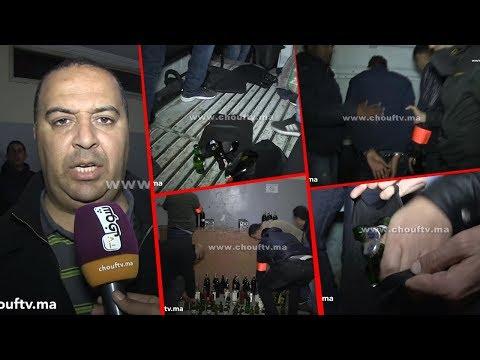 شاهد قوات الأمن في فاس تُداهم منازل مُروجي الخمور قبل رأس السنة
