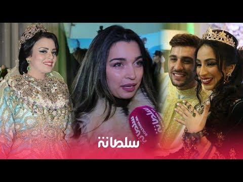 شاهد فرح الفاسي تتحدث عن خلافها مع زوجة فريد غنام