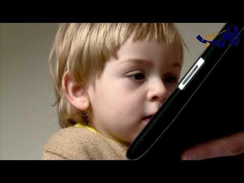 شاهد إشعاعات الهواتف المحمولة تشكل خطرًاعلى أدمغة الأطفال