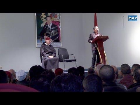 شاهد إبراز النموذج المغربي للتدين خلال لقاء مع الأئمة والقيمين الدينيين في بروكسل
