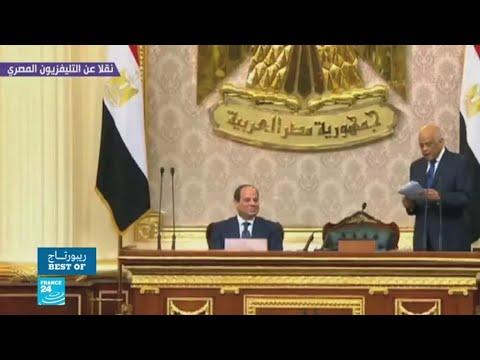 شاهد ردود فعل متباينة بشأن التعديلات الدستورية في مصر