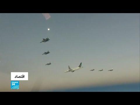 شاهد طائرات عسكرية باكستانية ترافق طائرة ولي العهد السعودي