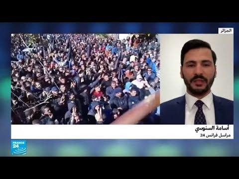 شاهد الجيش الجزائري يُحذر بوتفليقة من غضبة الشعب